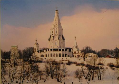 Kolomenskoe, Moscow