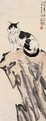 Xu Beihong: Cat
