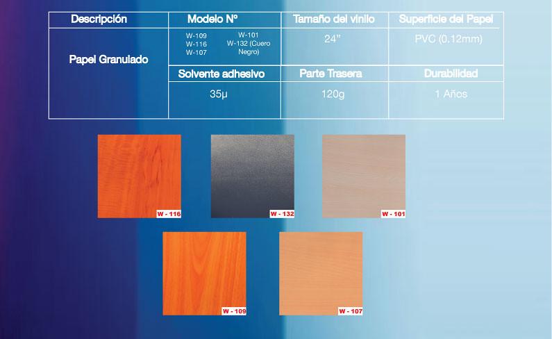 VINILO-MADERA-Y-CUERO-CHILE-(2)