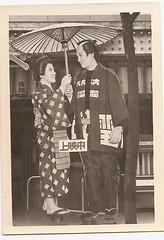 YOKOHAMA PICTURE SHOW 1961, PETRI