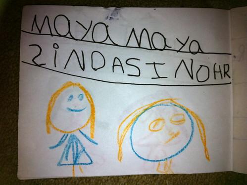 Maya Maya (p2)