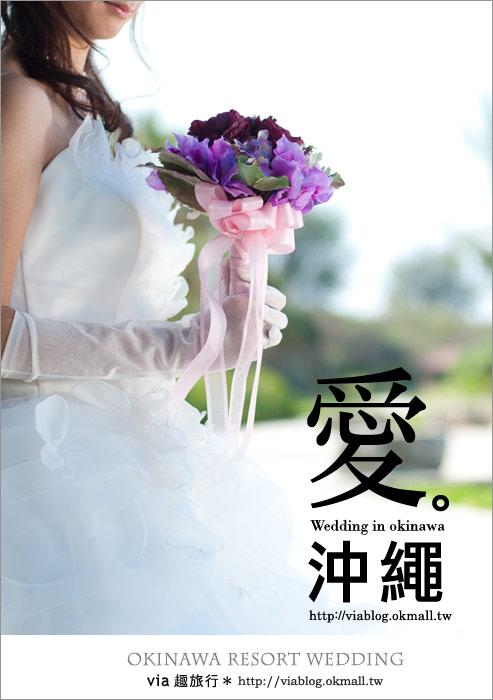 【沖繩旅遊】浪漫至極!Via的沖繩婚紗拍攝體驗全記錄!26