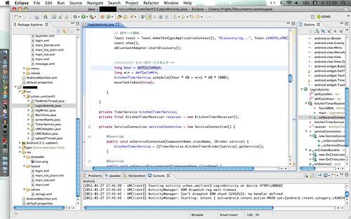 スクリーンショット(2011-01-27 17.50.05)