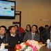 Xu Gang Photo 4