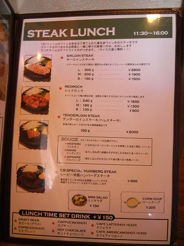 CB burger&steak@橿原市-12