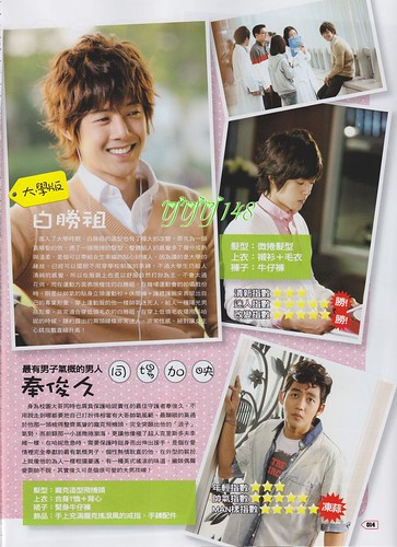 Kim Hyun Joong Play Taiwanese Magazine January 2011 Issue (Cover Story 1) 014