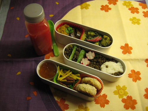 Fishy Vegan Bento #130, 02-02-2011