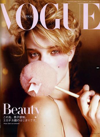 4_Vogue-Nippon-May-2005