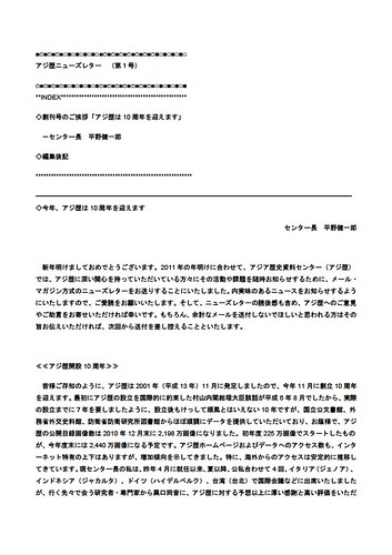 news.html#20110128_1