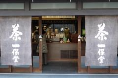 Ippodo Kyoto