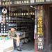 Xi'an Market 07