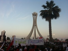Protest at Pearl Roundabout