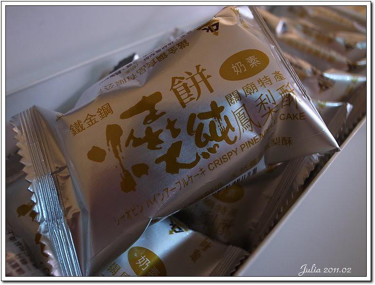 鐵金剛鳳梨酥 (3)