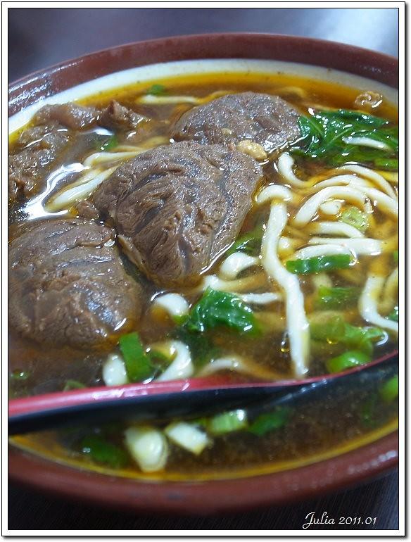 志明牛肉麵 (4)
