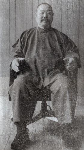 王樹金圖片
