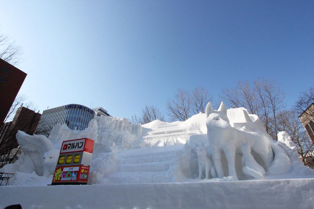 Sapporo Snow Festival  (20)