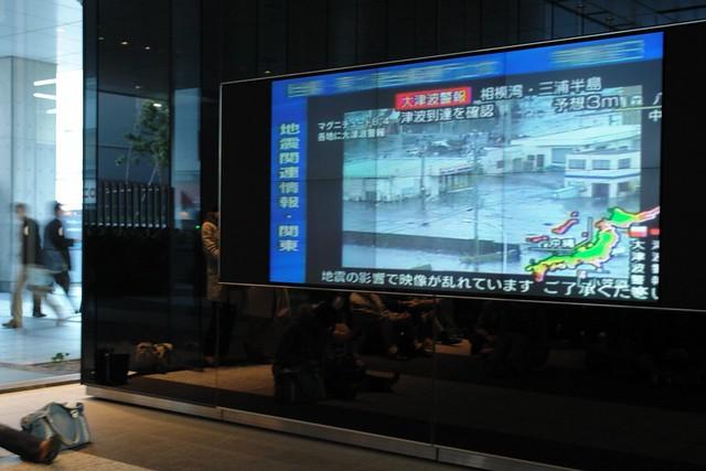 Akihabara dai building : people watch TV news