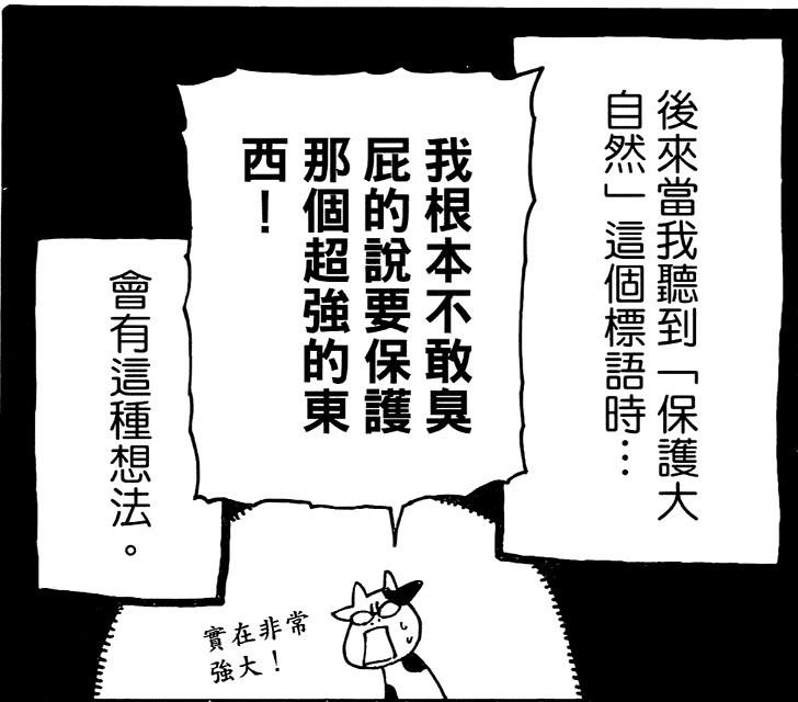 2011-03-13_020707.jpg