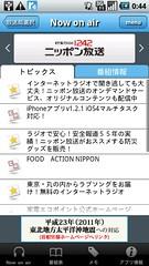 device009