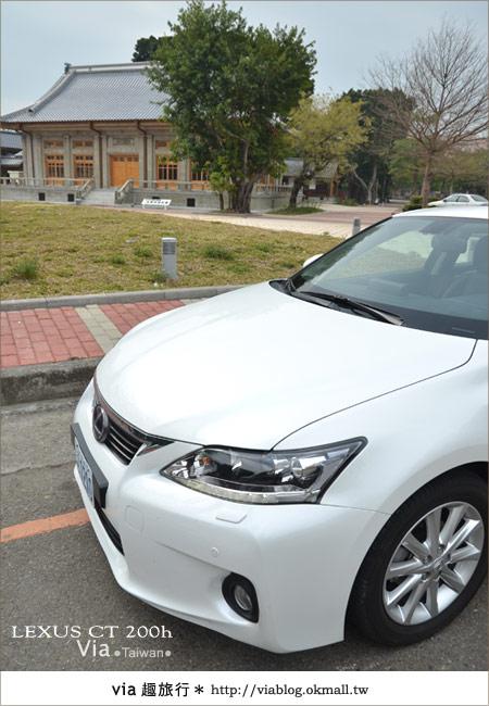 【體驗試乘】和Lexus CT200h來趟台中小旅行~拜訪台中市新景點!18