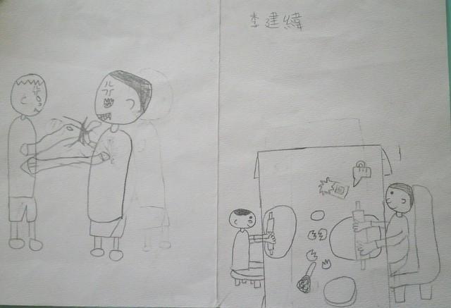 李建緯-1A