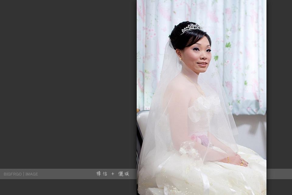 樟信+儷瑛-039