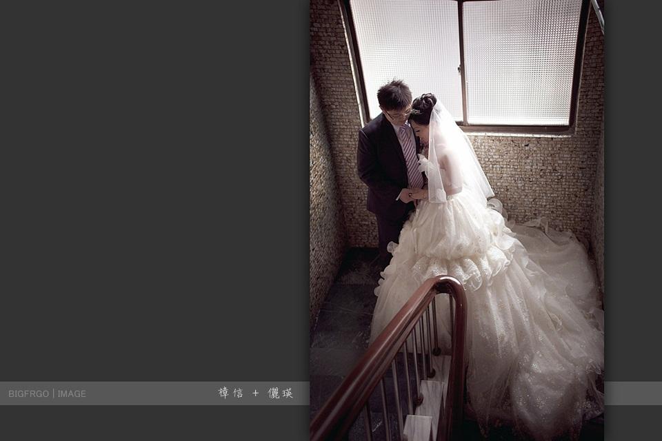 樟信+儷瑛-106