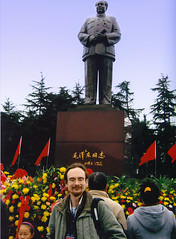 Brant Goble Visits the Chairman at Shaoshan in Hunan Province (faith goble) Tags: china travel flowers inspiration man art statue goatee glasses university artist photographer kentucky ky faith young son teacher poet writer professor bowlinggreen inspiring homeschooling hunan chairmanmao wku redflags goble faithgoble brantgoble gographix faithgobleart