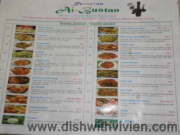 Al-Bustan6