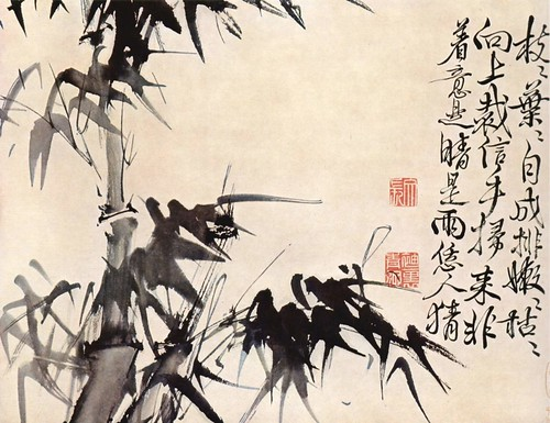 Bamboo, by Xu Wei in Ming Dynasty.