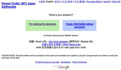 Google Person Finder: 2011 Japan Earthquake