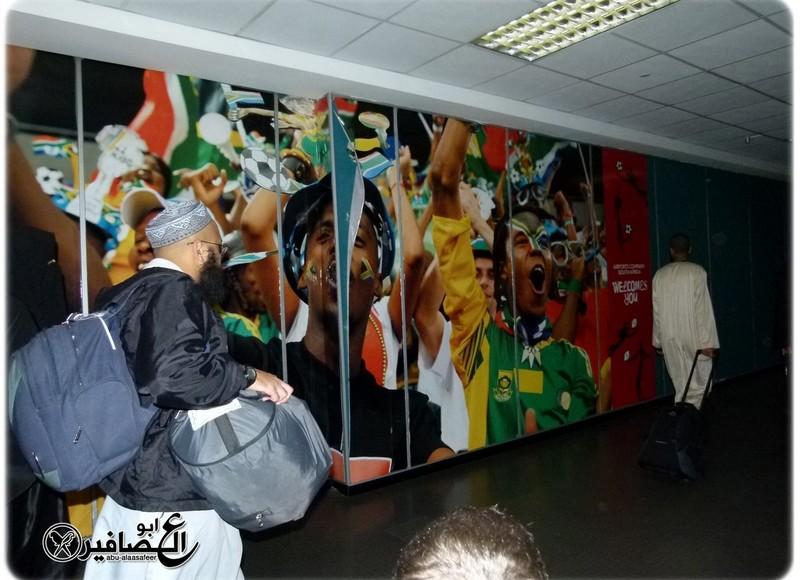 رد: صور جنوب أفريقيا