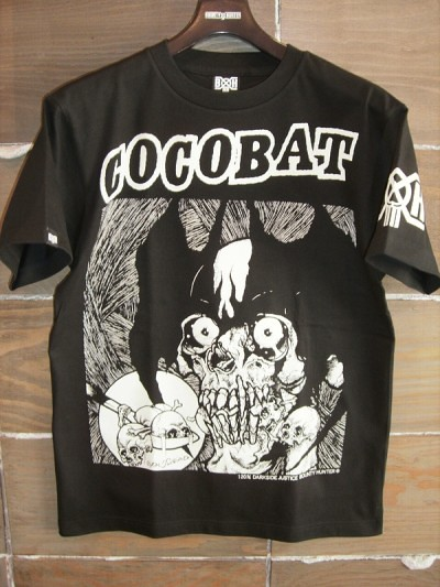 PUshead x Bounty Hunter x Cocobat