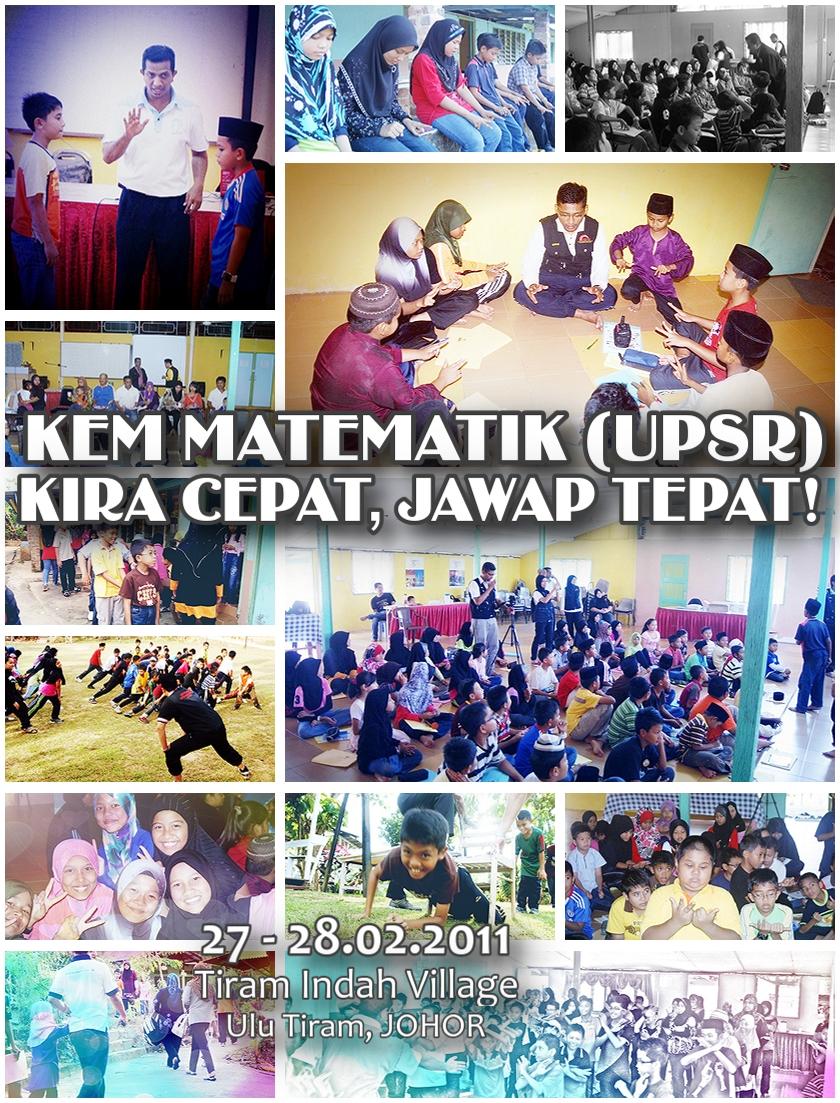 20110227-28_KemSpeedMathsSK-RKB000