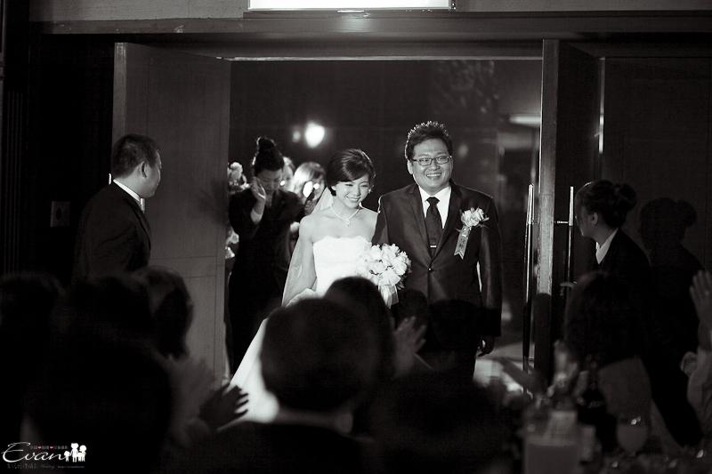 [婚禮紀錄]紀凱與惠玉 婚禮喜宴紀錄-077