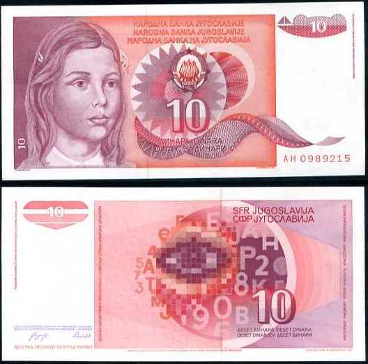 10 Dinárov Juhoslávia 1990, P103