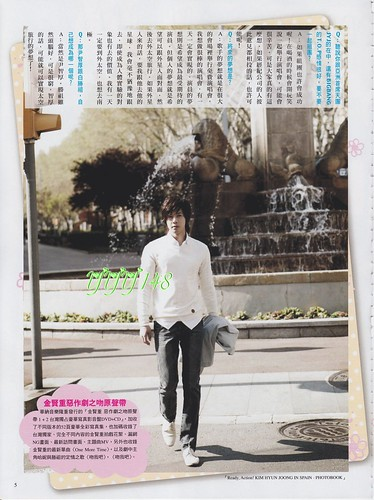 Kim Hyun Joong Color Taiwanese Magazine January 2011 Issue