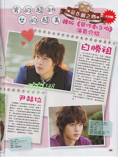 Kim Hyun Joong Play Taiwanese Magazine January 2011 Issue (Cover Story 1) 010