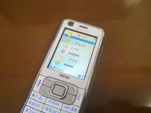 NM705i iモード