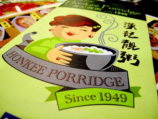 Hon-Kee-Porridge