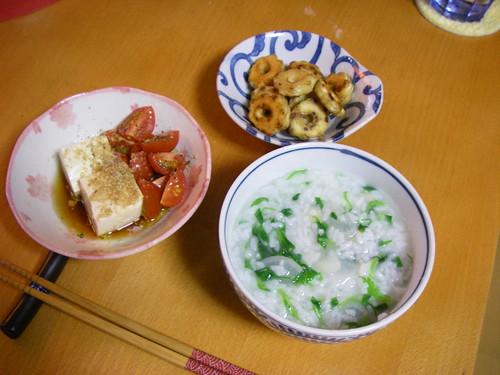 Nanakusagayu