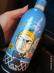 yamaguchi21311 (5)
