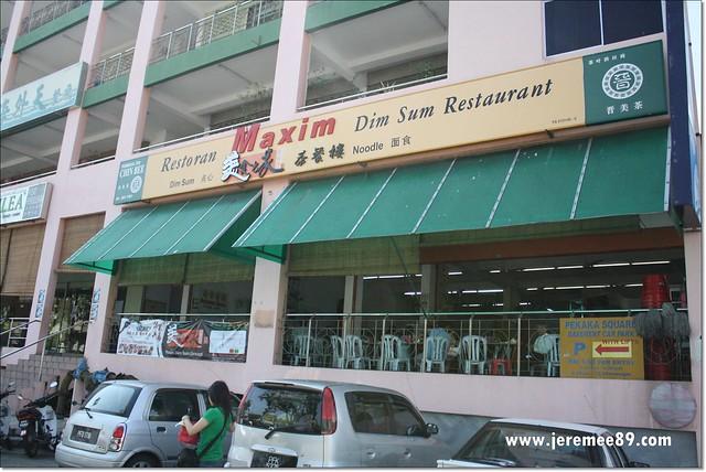 Maxim Dim Sum @ Taman Pekaka - Entrance View