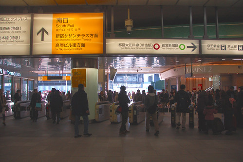shinjuku south exit 2