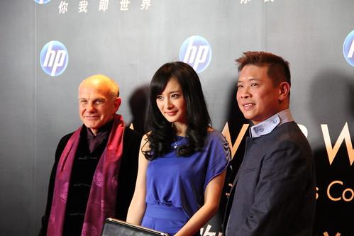 Jos Brenkel, Yang Mi and Robin Seow
