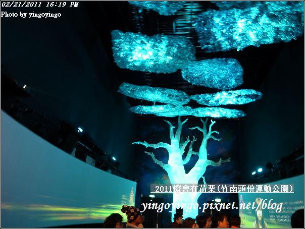 2011苗栗燈會_R0018132