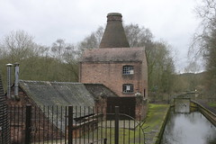 Coalport China Photo