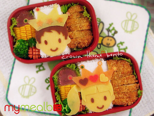 Crown theme bento