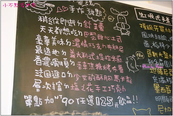 小銅鍋安平店 (2).jpg