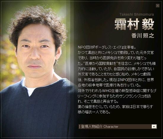Gaikoukan_ch16.jpg